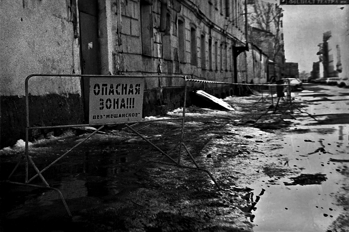 Moscow-1999_01